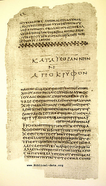 Nag Hammadi Codex II, folio 32, the beginning of the Gospel of Thomas
